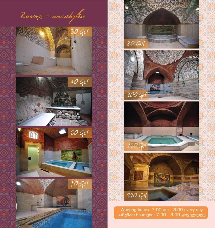 thermal baths tbilisi georgia gulo's