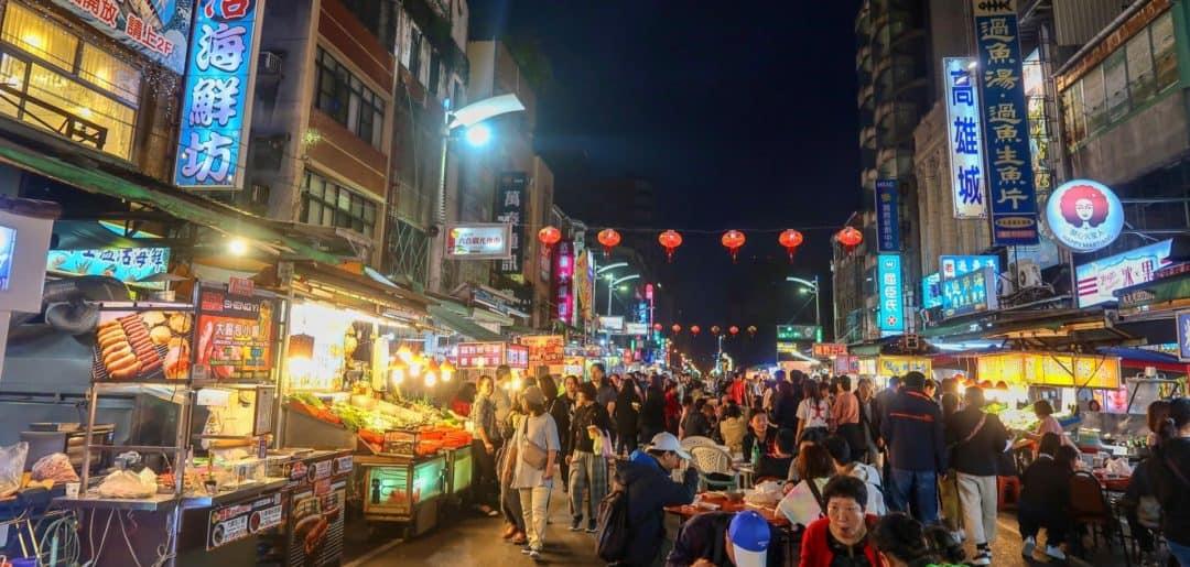 vegetarian food taiwan night markets