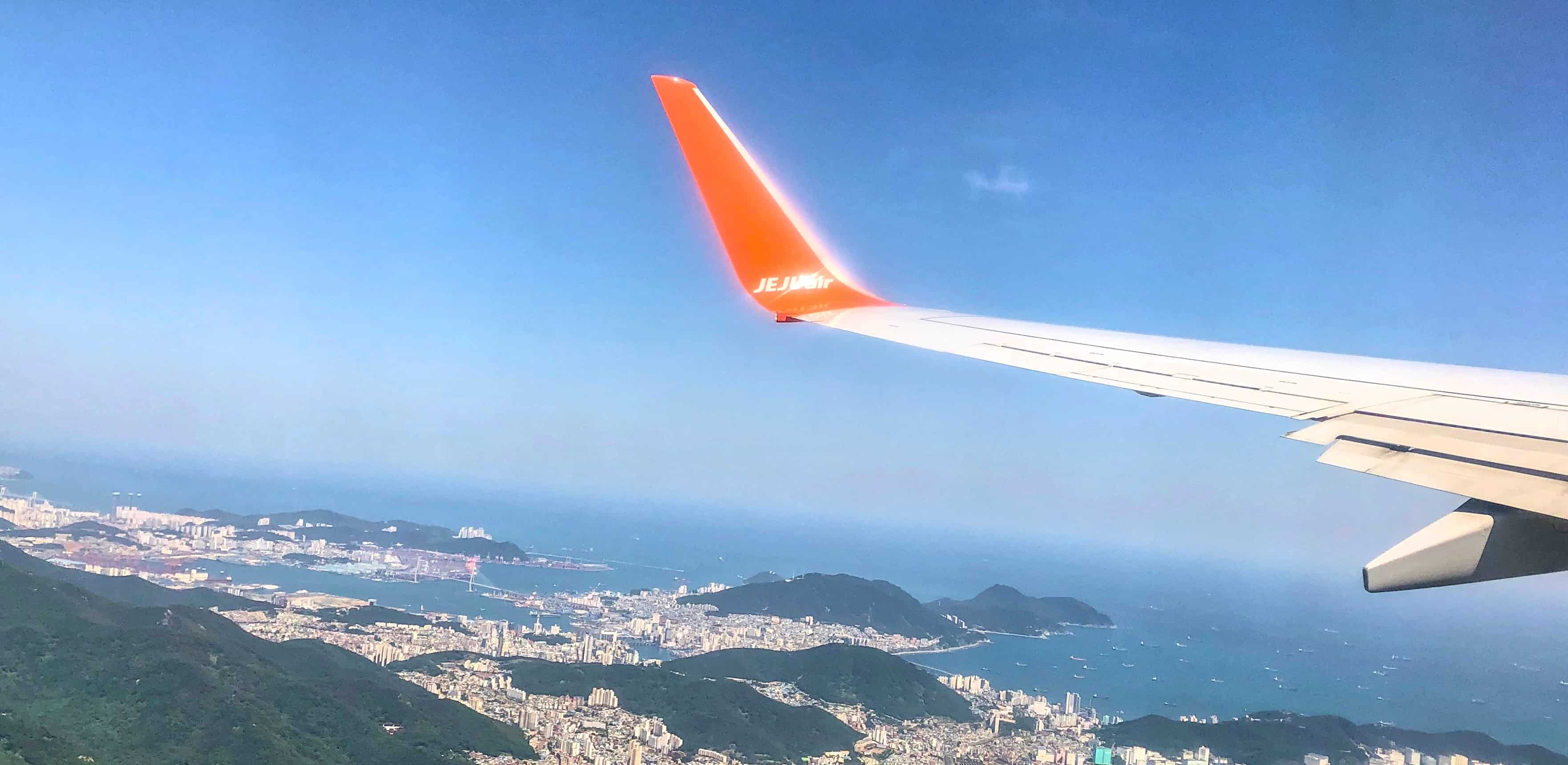 jeju air proof of onward travel