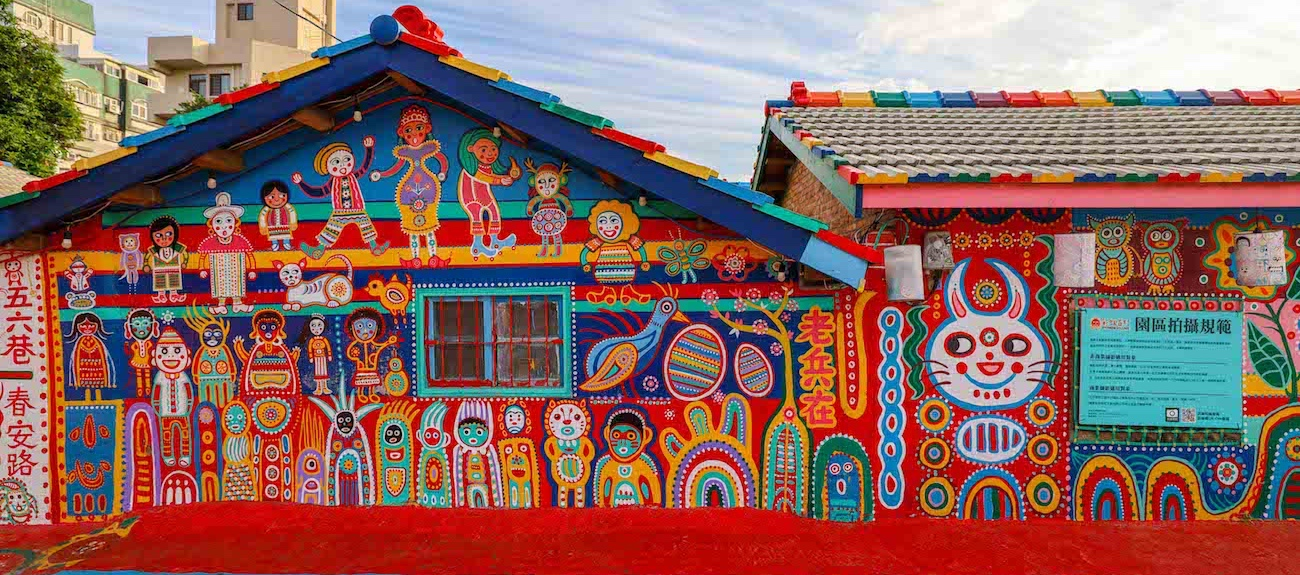 Rainbow village in Taichung | things to do