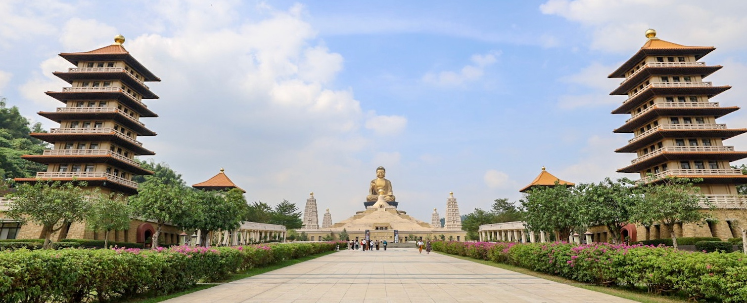 Fo Guang Shan Monastery from Kaohsiung